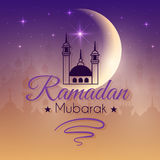 Ramadan Greeting Card for holy month Royalty Free Stock Photo