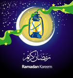 Ramadan Greeting Card Illustration Royalty Free Stock Photos