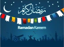 Ramadan Greeting Card Illustration. Ramadan greetings in Arabic script. An Islamic greeting card for holy month of Ramadan Kareem