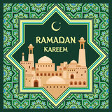 Ramadan greeting card. With the image of the ancient Middle Eastern town with mosques and minarets decorated by a pattern in Mauritian style. Vector template