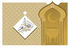 Ramadan greeting card with Islamic ornament. And Arabic calligraphy royalty free illustration