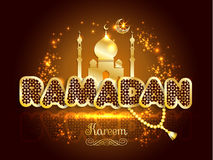 Ramadan greeting card. Royalty Free Stock Image