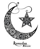 Ramadan greeting card with moon. Greeting Card Ramadan Kareem design with star and moon