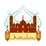 Ramadan greeting card. Mosque and arabic lamps. Colorful vector illustration isolated on a white background. Royalty Free Stock Photos