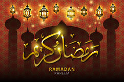 Ramadan greeting card on orange background. Vector illustration. Ramadan Kareem means Ramadan is generous. Stock Photos
