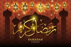 Ramadan greeting card on orange background. Vector illustration. Ramadan Kareem means Ramadan is generous. Art Stock Photos