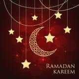 Ramadan greeting card Stock Photo