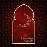 Ramadan greeting card Stock Photography