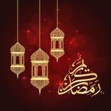 Ramadan greeting card Stock Images