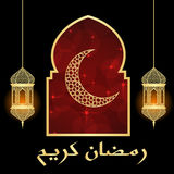 Ramadan greeting card Royalty Free Stock Photography