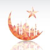 Ramadan greeting card template. Islam mosque with crescent moon as emblem for Ramadan. EPS-10