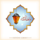 Ramadan greeting card. Ramadan traditional lantern on greeting card. EPS-10 file stock illustration