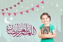Ramadan Greeting Card - traduzione: Maggio Allah ci rende la portata R Fotografia Stock Libera da Diritti