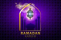 Ramadan greeting card on violet background. Vector illustration. Ramadan Kareem means Ramadan is generous. Art Royalty Free Stock Photography