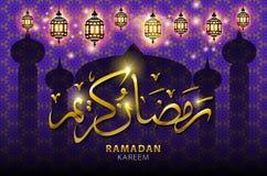 Ramadan greeting card on violet background. Vector illustration. Ramadan Kareem means Ramadan is generous. Art Royalty Free Stock Images