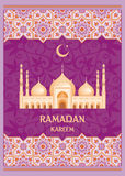 Ramadan greeting card violet. Ramadan greeting card with the image of the big beautiful mosque and east ornament in Moorish style. Vector template Stock Photo