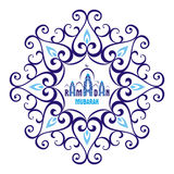 Ramadan greeting card white. Ramadan greeting card with the image of the mosque, minarets  and middle east ornament in Moorish style. Vector template Royalty Free Stock Images