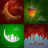 Ramadan greeting cards set Royalty Free Stock Image