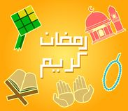 Ramadan Greeting Cheerful Card illustrazione vettoriale