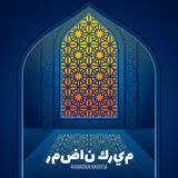 Ramadan greeting vector card with glass arabic window of islamic mosque Stock Image