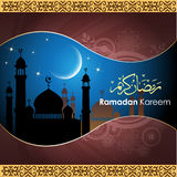 Ramadan greetings in Arabic script. An Islamic greeting card for holy month of Ramadan Kareem with illuminated lamp. Vector Illustration, EPS 10