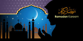 Ramadan greetings in Arabic script. Stock Photos