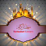 Ramadan greetings in Arabic script. Stock Images