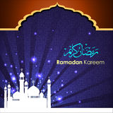 Ramadan greetings in Arabic script. An Islamic greeting card for holy month of Ramadan Kareem with illuminated lamp. Vector Illustration, EPS 10 Royalty Free Stock Image