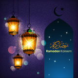 Ramadan greetings in Arabic script. An Islamic greeting card for holy month of Ramadan Kareem with illuminated lamp. Vector Illustration, EPS 10 Royalty Free Stock Photography