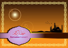 Ramadan greetings in Arabic script. Royalty Free Stock Image