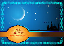Ramadan greetings in Arabic script. Stock Photography