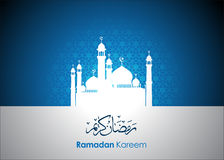 Ramadan greetings in Arabic script. Royalty Free Stock Images