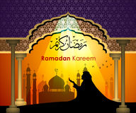 Ramadan greetings in Arabic script Royalty Free Stock Photos