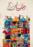 Ramadan greetings in Arabic script. An Islamic greeting card for holy month of Ramadan Kareem translation- Generous Ramadhan eps vector illustration