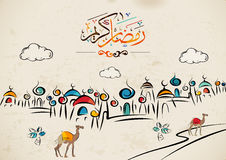 Ramadan greetings in Arabic script. An Islamic greeting card for holy month of Ramadan Kareem translation- Generous Ramadhan. Vector isalmic arabic calligraphy Royalty Free Stock Images