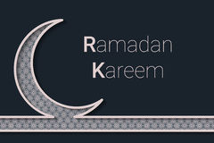 Ramadan greetings Stock Images
