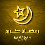 Ramadan greetings background. Kareem   Generous Month Stock Images