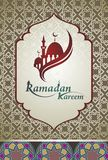 Ramadan greetings background. Ramadan Kareem greeting with mosque and hand drawn calligraphy lettering