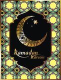 Ramadan greetings background Stock Images