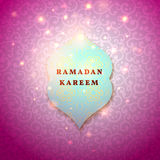 Ramadan greetings background. Ramadan Kareem means Ramadan the Generous Month Stock Images