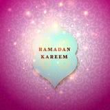 Ramadan greetings background. Ramadan Kareem means Ramadan the Generous Month.  Stock Images
