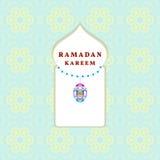 Ramadan greetings background. Ramadan Kareem means Ramadan the Generous Month.  Royalty Free Stock Photos
