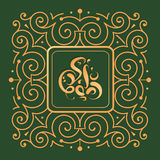 Ramadan greetings calligraphy Stock Image