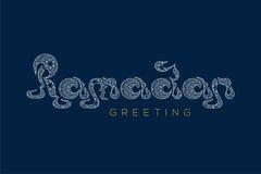 Ramadan greetings card Royalty Free Stock Photography