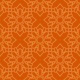 Ramadan greetings graphic design pattern. Vector illustration. Stock Photo