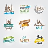 Ramadan greetings header. Suitable for islamic design work Royalty Free Stock Image