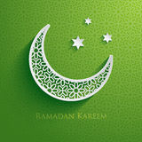 Ramadan greetings Royalty Free Stock Images