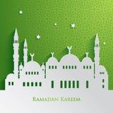 Ramadan greetings Royalty Free Stock Image