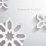 Ramadan greetings Royalty Free Stock Photography