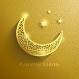 Ramadan greetings Stock Photography